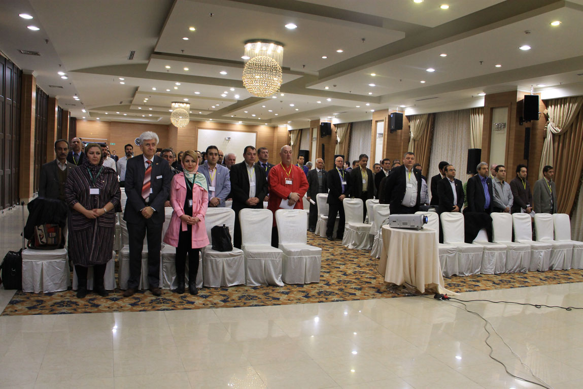 Textile Machinery Conference