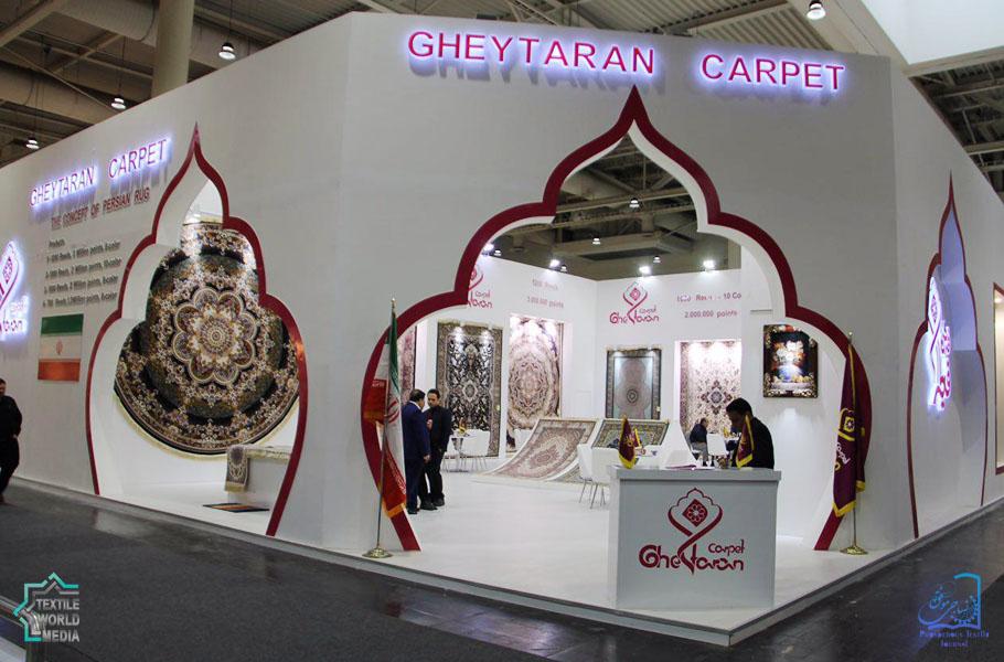 Gheytaran-carpet-DOMOTEX-2017-TextileWorldMedia