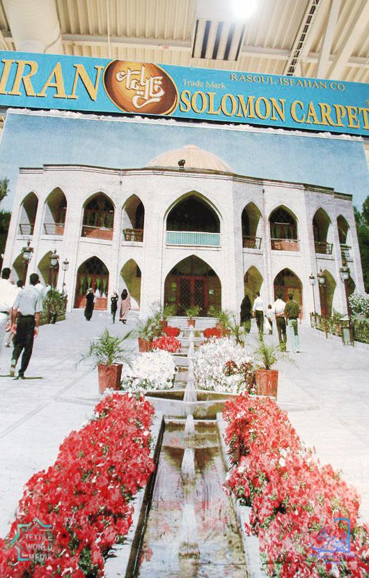 IRAN-Solomon-carpet-DOMOTEX-2017-TextileWorldMedia-3