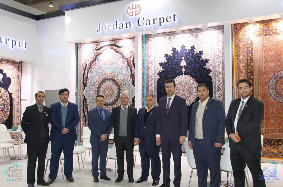 Jordan-carpet-DOMOTEX-2017-TextileWorldMedia