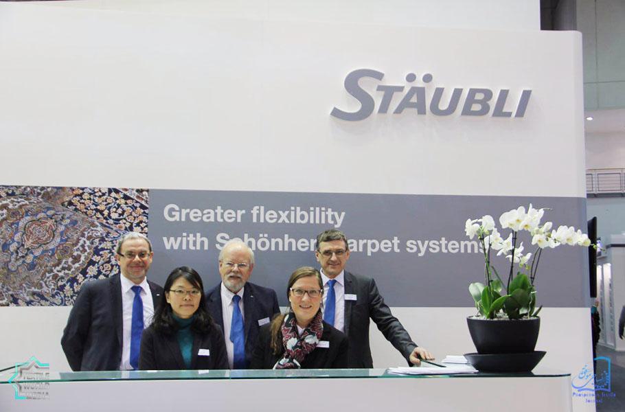 Stabuli-DOMOTEX-2017-TextileWorldMedia