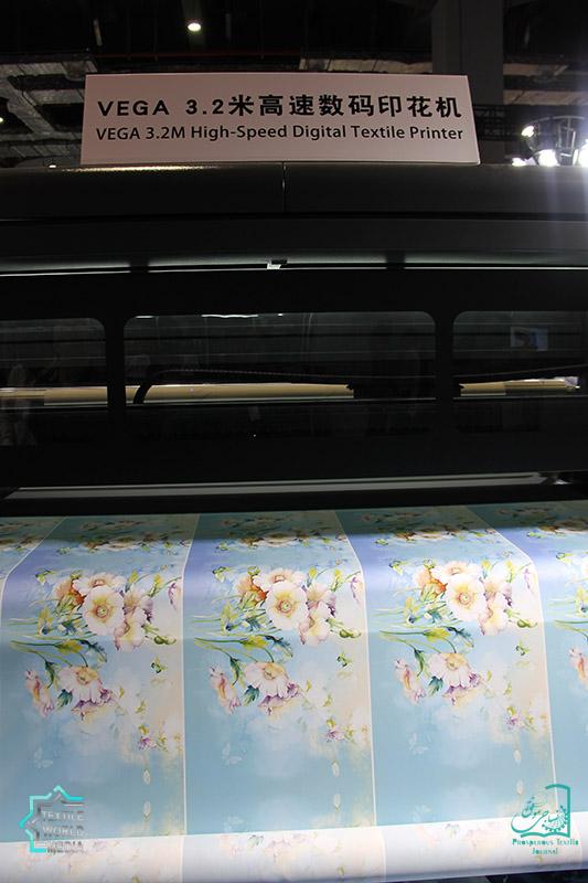 küsters textile gmbh