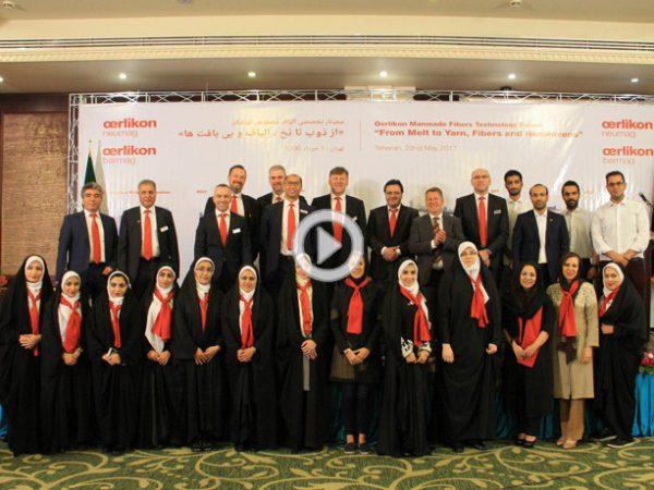 œrlikon Manmade Fibers Technology Symposium 22may2017 Tehran